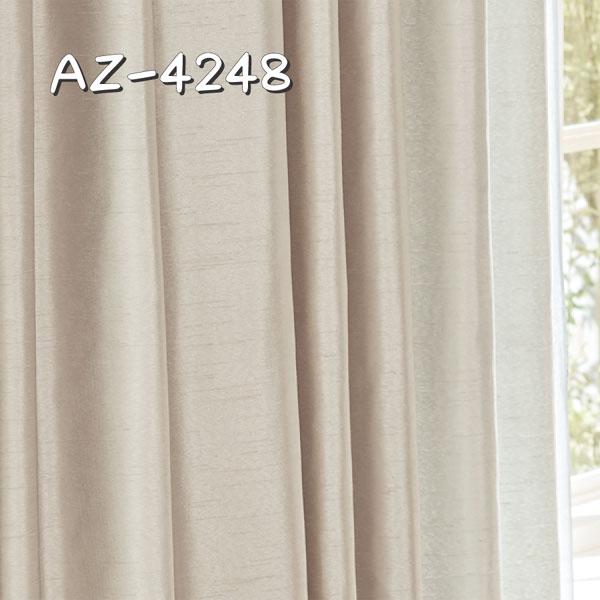 シンコール AZ-4248 生地画像