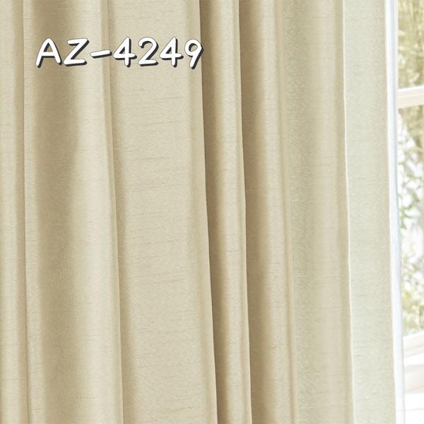シンコール AZ-4249 生地画像