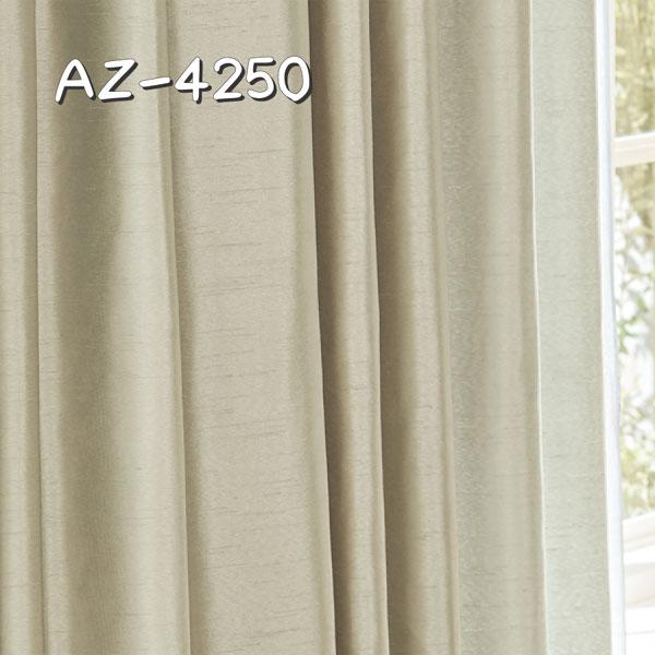 シンコール AZ-4250 生地画像