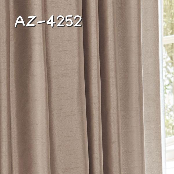シンコール AZ-4252 生地画像
