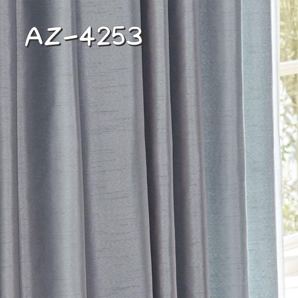 シンコール AZ-4253 生地画像