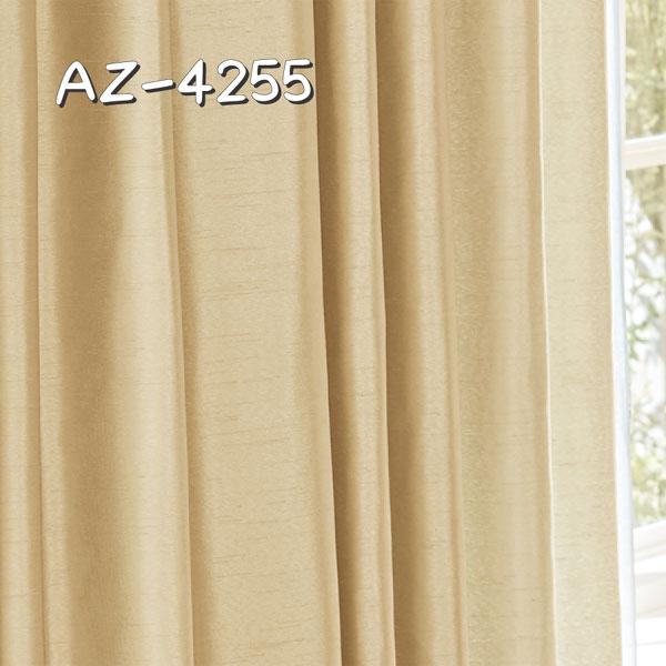 シンコール AZ-4255 生地画像