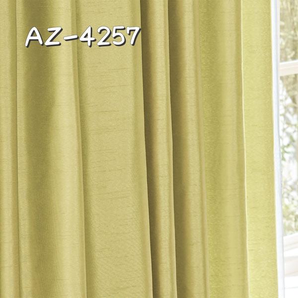 シンコール AZ-4257 生地画像