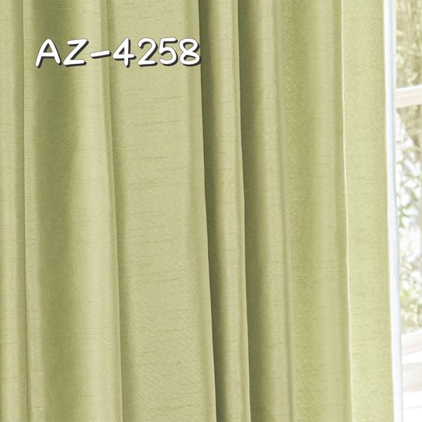 シンコール AZ-4258 生地画像