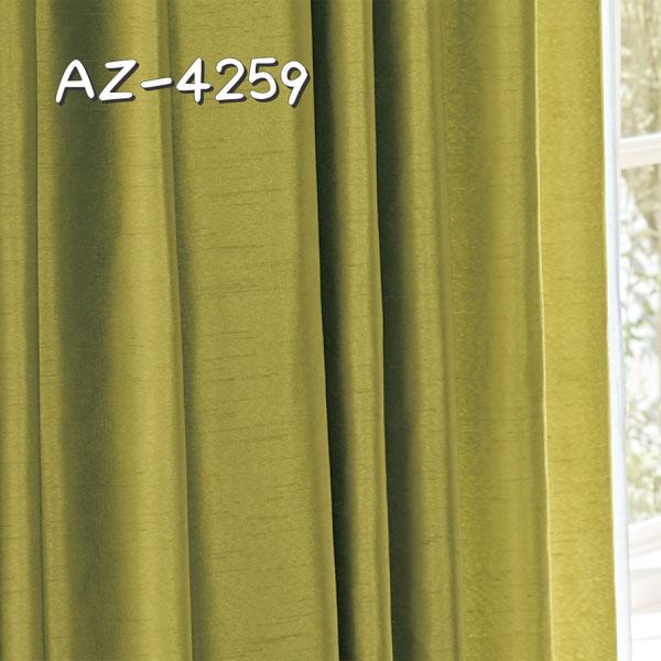 シンコール AZ-4259 生地画像