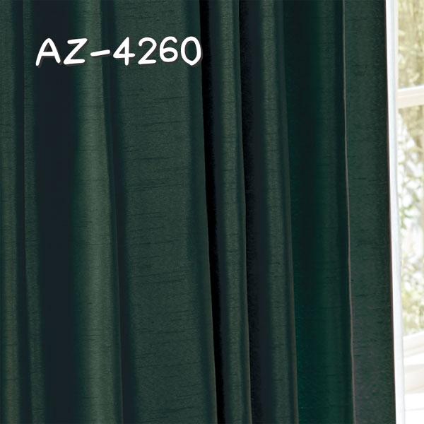 シンコール AZ-4260 生地画像