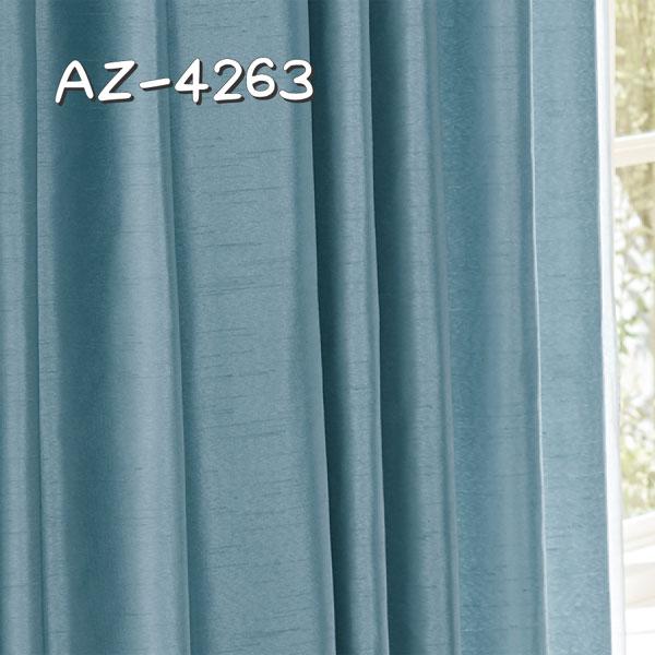 シンコール AZ-4263 生地画像