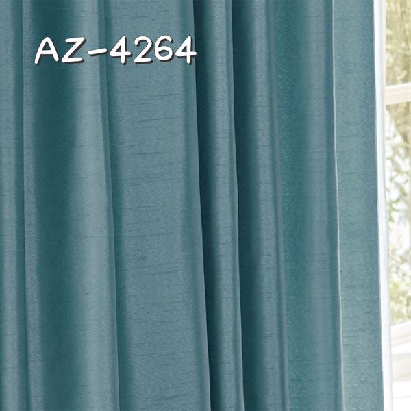 シンコール AZ-4264 生地画像