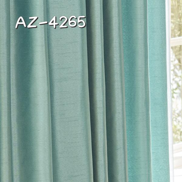 シンコール AZ-4265 生地画像
