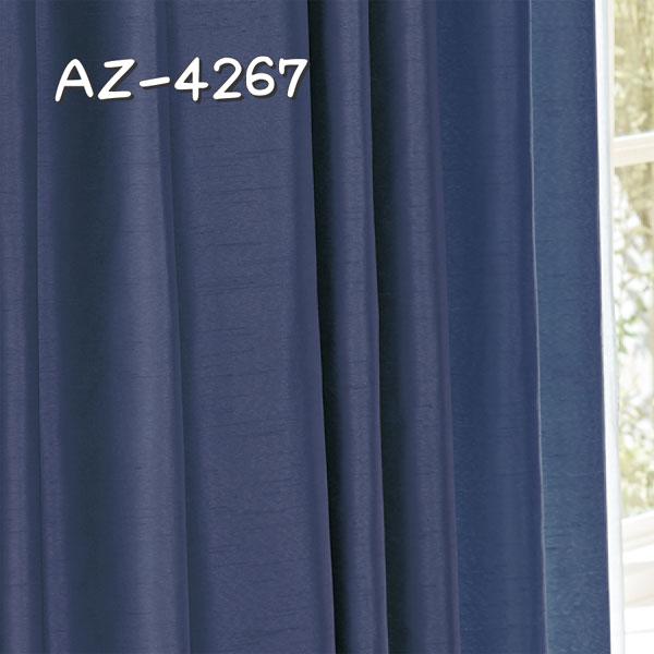 シンコール AZ-4267 生地画像