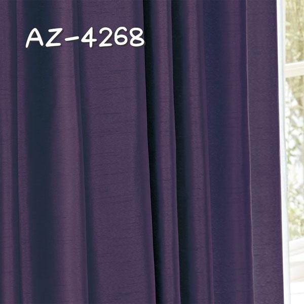 シンコール AZ-4268 生地画像