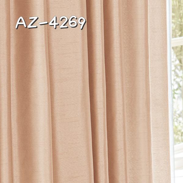 シンコール AZ-4269 生地画像
