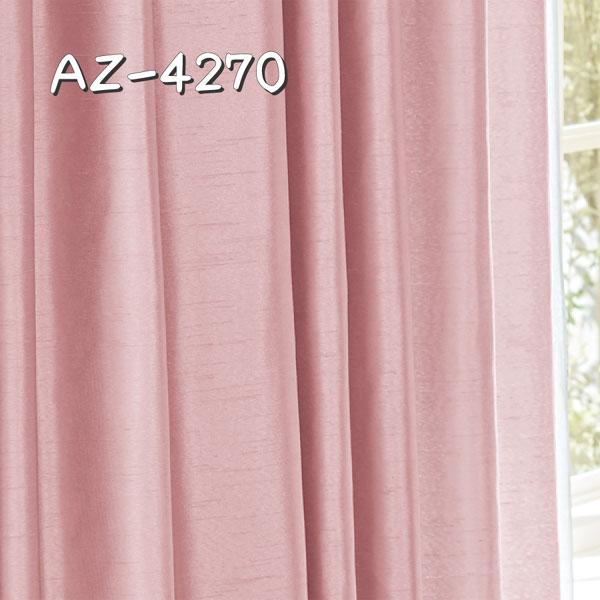 シンコール AZ-4270 生地画像