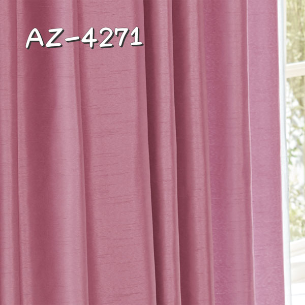 シンコール AZ-4271 生地画像