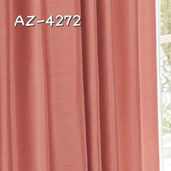 シンコール AZ-4272 生地画像