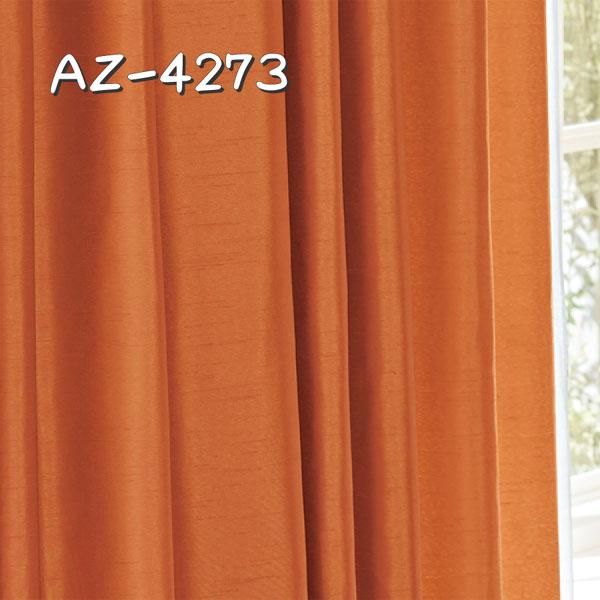 シンコール AZ-4273 生地画像