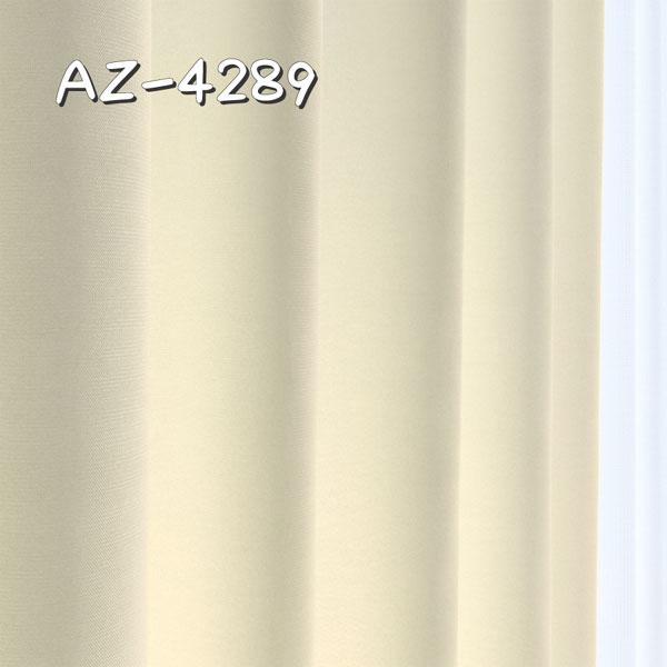 シンコール AZ-4289 生地画像