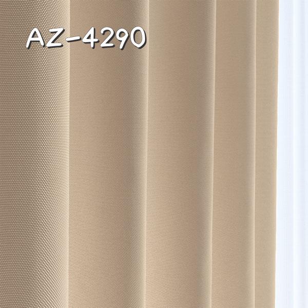 シンコール AZ-4290 生地画像