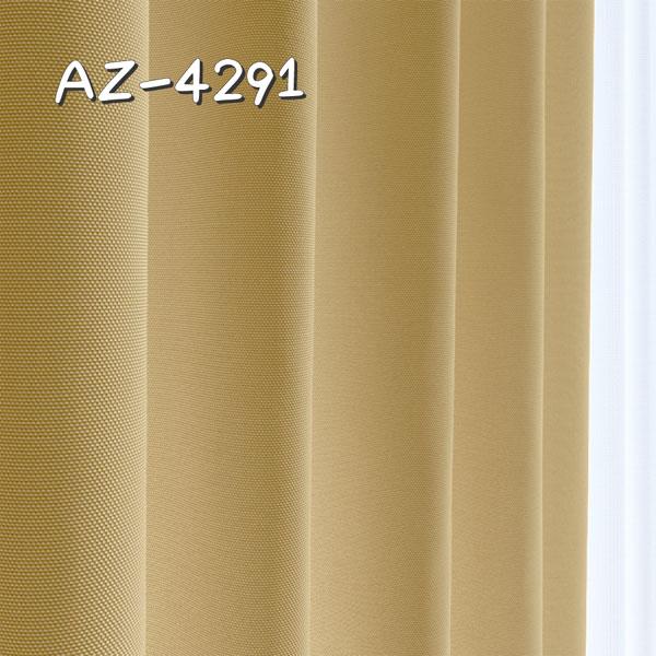 シンコール AZ-4291 生地画像