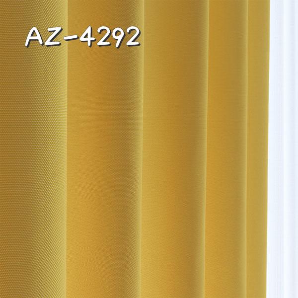 シンコール AZ-4292 生地画像