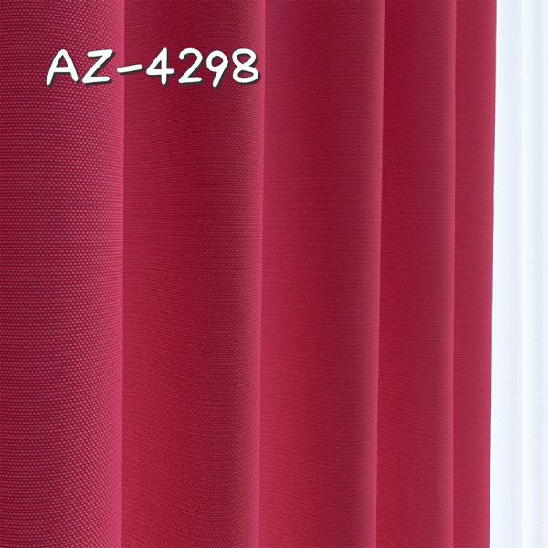 シンコール AZ-4298 生地画像