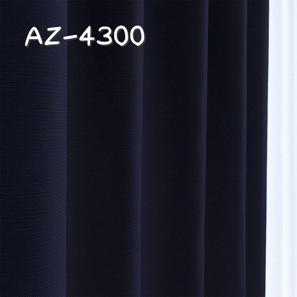 シンコール AZ-4300 生地画像