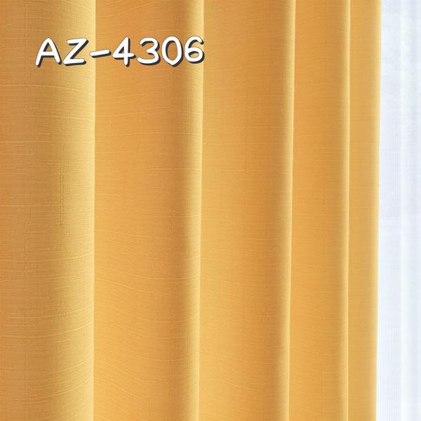 シンコール AZ-4306 生地画像