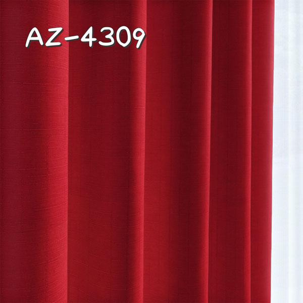 シンコール AZ-4309 生地画像