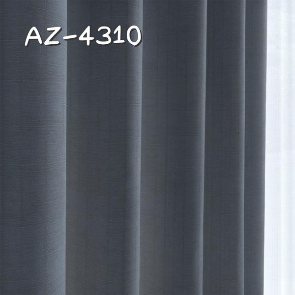 シンコール AZ-4310 生地画像