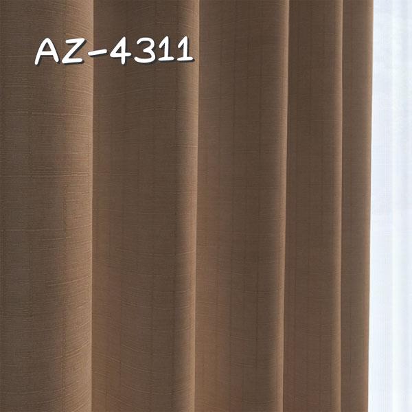 シンコール AZ-4311 生地画像