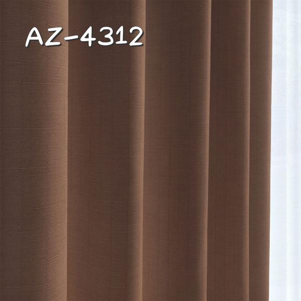 シンコール AZ-4312 生地画像