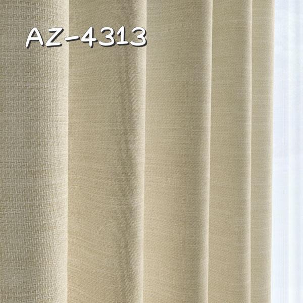 シンコール AZ-4313 生地画像