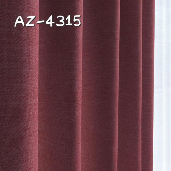 シンコール AZ-4315 生地画像
