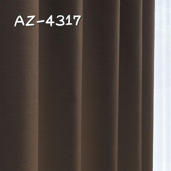 シンコール AZ-4317 生地画像