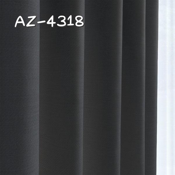 シンコール AZ-4318 生地画像