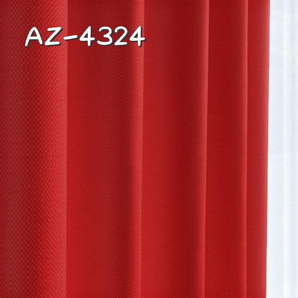 シンコール AZ-4324 生地画像