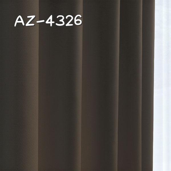 シンコール AZ-4326 生地画像