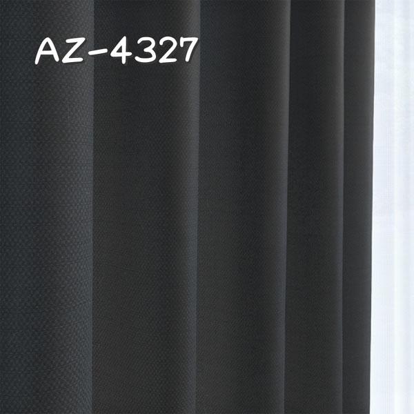 シンコール AZ-4327 生地画像