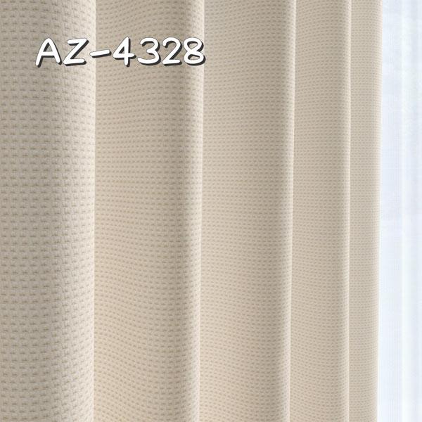 シンコール AZ-4328 生地画像