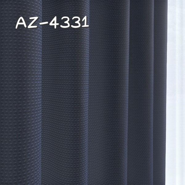 シンコール AZ-4331 生地画像