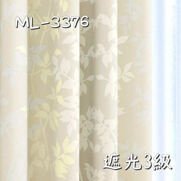 シンコール ML-3376 生地画像