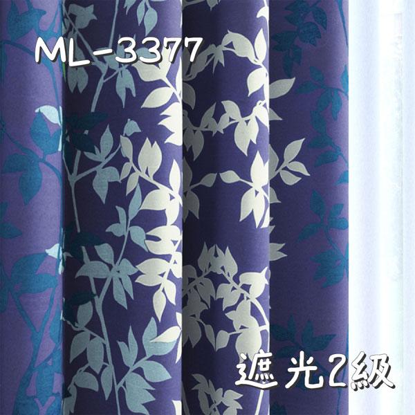 シンコール ML-3377 生地画像