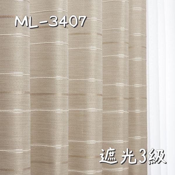 シンコール ML-3407 生地画像