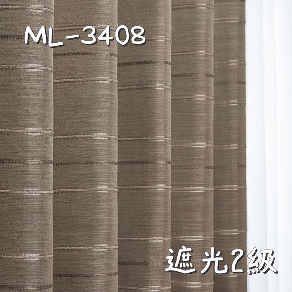 シンコール ML-3408 生地画像
