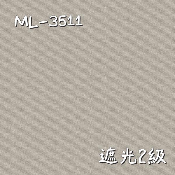 シンコール ML-3511 生地画像