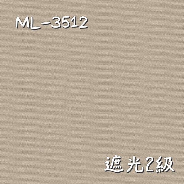 シンコール ML-3512 生地画像