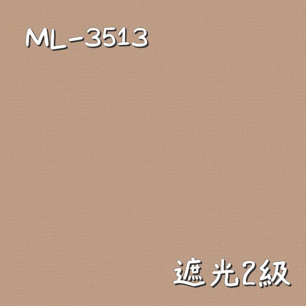 シンコール ML-3513 生地画像