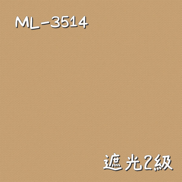 シンコール ML-3514 生地画像