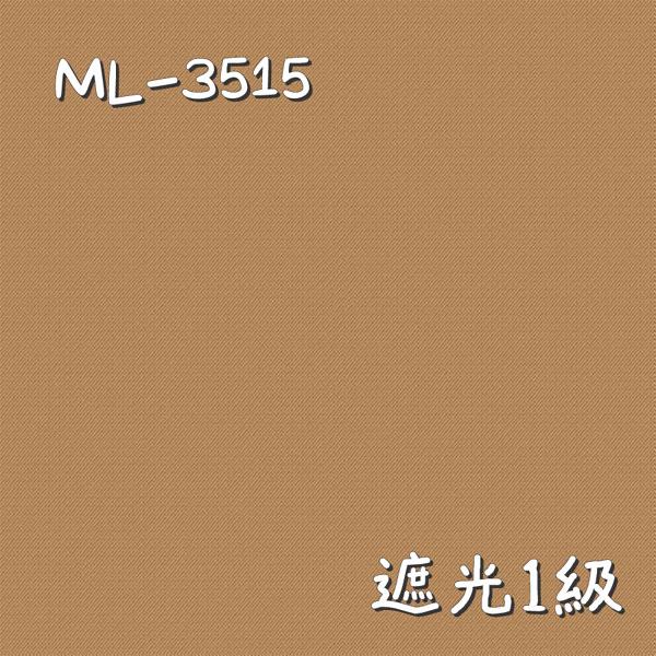 シンコール ML-3515 生地画像