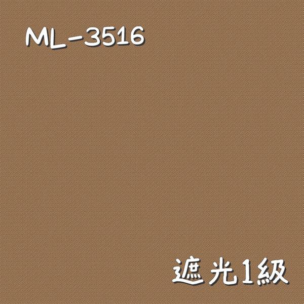 シンコール ML-3516 生地画像